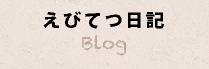 blog-side_blog